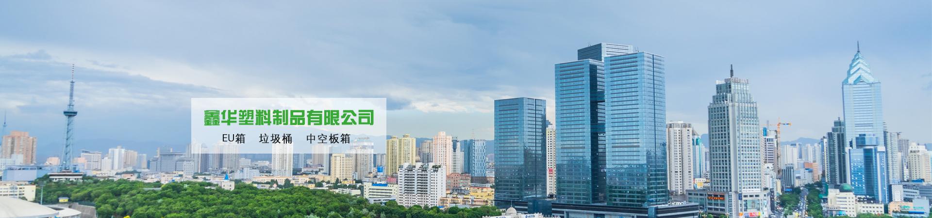 http://www.xinhuaslzp.com/data/upload/202009/20200922090111_822.jpg