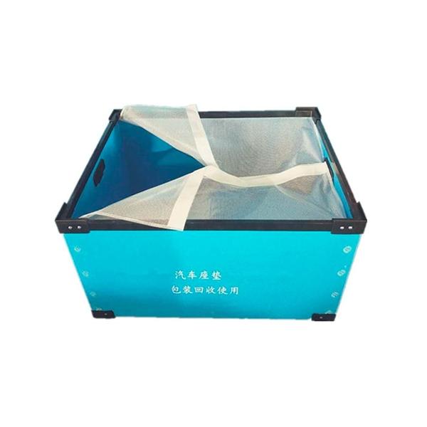 中空板塑料箱