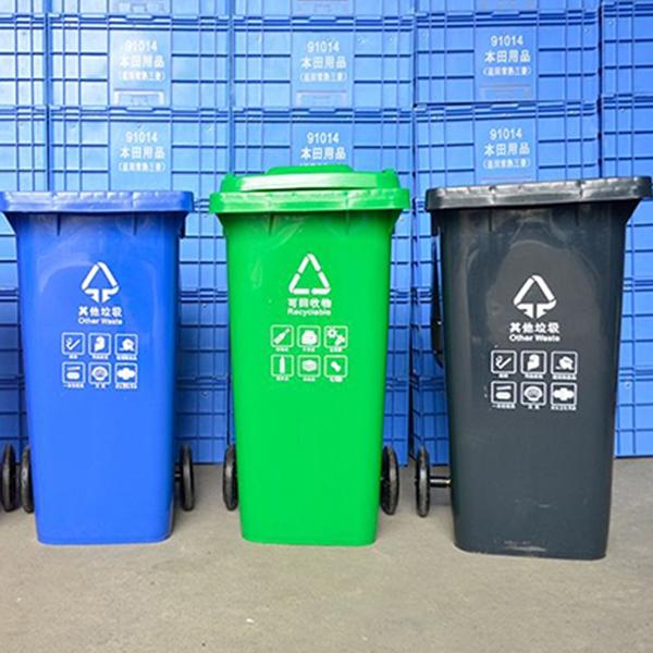 环卫垃圾桶定制